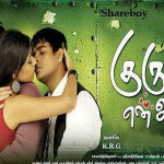 Guru En Aalu (2009) DVDRip Tamil Movie Watch Online