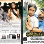 7G Rainbow Colony (2004) HD DVDRip 720p Tamil Full Movie Watch Online