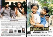 7G Rainbow Colony (2004) DVDRip Tamil Full Movie Watch Online