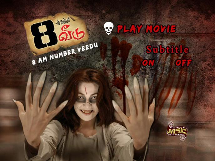 8am Number Veedu (2011) DVDRip Tamil Movie Watch Online