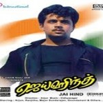 Jai Hind (1999) Watch Tamil Movie DVDRip Online