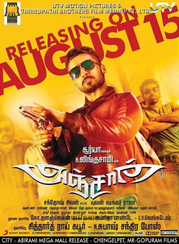 Anjaan (2014) HD 720p Tamil Movie Watch Online
