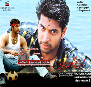 Dass (2005) Tamil Movie DVDRip Watch Online