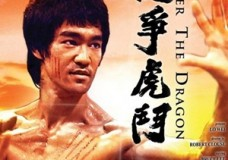 Enter the Dragon (1973) Tamil Dubbed Movie Watch Online