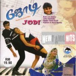 Jodi (1999) Watch Tamil Full Movie Online DVDRip