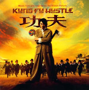 Kung Fu Hustle (2004) Tamil Dubbed Movie HD 720p Watch Online