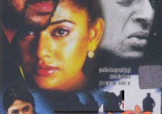 Alauddin (2003) Watch Tamil Full Movie Online DVDRip