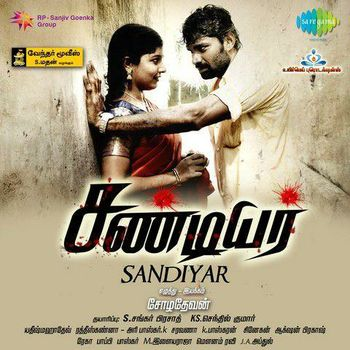 Sandiyar (2014) Tamil Movie Watch Online DVDRip