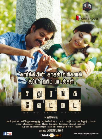 Sathuranga Vettai (2014) DVDRip Tamil Full Movie Watch Online