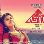 Sigaram Thodu (2014) HD 720p Tamil Movie Watch Online