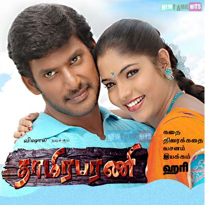 Thamirabarani (2007) HD DVDRip 720p Tamil Movie Watch Online