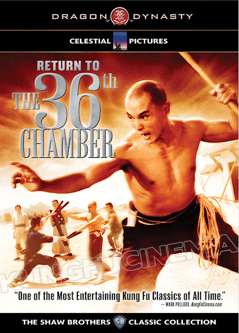 The 36th Chamber Of Shaolin (1978) Tamil Dubbed Movie HD 720p Watch Online