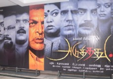 Aduthathu (2012) Watch Tamil Full Movie Online DVDRip