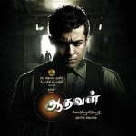 Aadhavan (2009) DVDRip 720p Tamil Movie Watch Online
