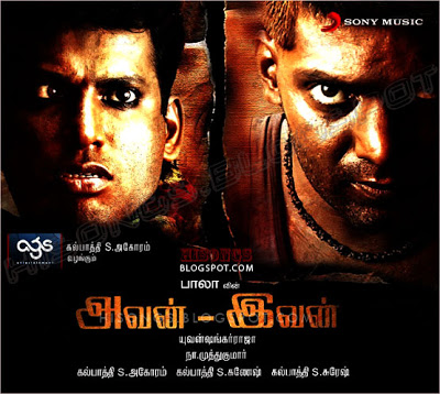 avan ivan 2011 tamil movie dvdrip watch online