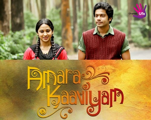Amara Kaaviyam (2014) DVDScr Tamil Movie Watch Online
