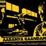 Aaranya Kaandam (2010) HD DVDRip Tamil Full Movie Watch Online