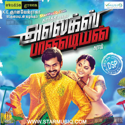 Alex Pandian (2013) HD 720p Tamil Full Movie Watch Online