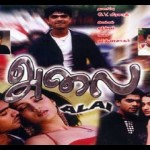 Alai (2003) Tamil Full Movie Watch Online DVDRip