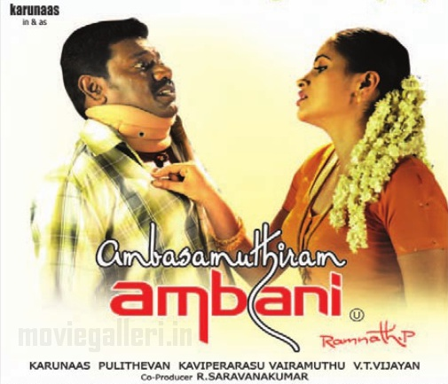 Ambasamuthiram Ambani (2010) Tamil Movie DVDRip Watch Online