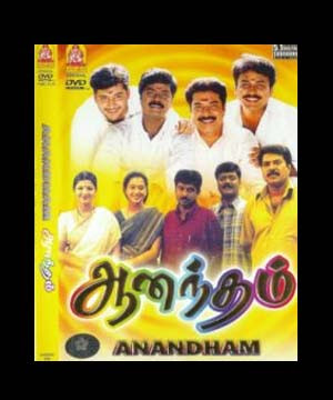 Aanandham (2001) Watch Tamil Movie DVDRip Online