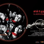 Aanmai Thavarael (2011) DVDRip Tamil Movie Watch Online
