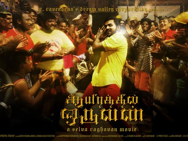 Aayirathil Oruvan (2010) DVDRip Tamil Movie Watch Online