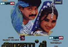 Arasatchi (2004) Watch Tamil Full Movie Online DVDRip