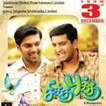 Chikku Bukku (2010) HD 720p Tamil Full Movie Watch Online