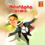 Alli Thandha Vaanam (2001) Watch Tamil Movie DVDRip Online