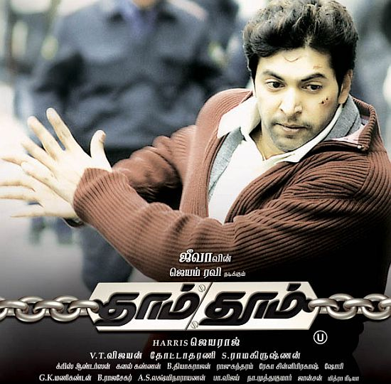 Dhaam Dhoom (2008) HD DVD 720p Tamil Full Movie Watch Online