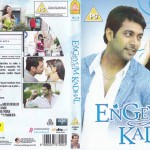 Engeyum Kadhal (2011) HD 720p Tamil Bluray Movie Watch Online