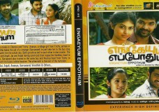 Engeyum Eppodhum (2011) HD 720p Tamil Movie Watch Online