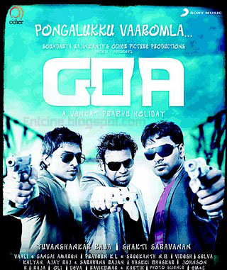 Goa (2010) HD DVD 720p Tamil Full Movie Watch Online