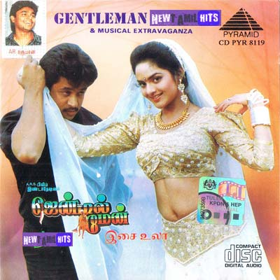 Gentleman (1993) DVDRip Tamil Full Movie Watch Online