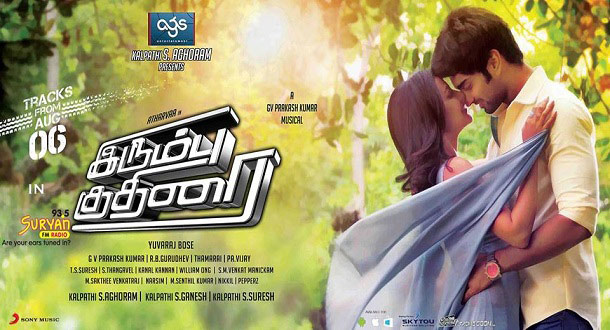 Irumbu Kuthirai (2014) HD DVDRip Tamil Full Movie Watch Online