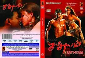 Satyam (2008) Ayngaran DVDRip Watch Online Tamil Movie