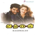 Kadhalan (1994) DVDRip Tamil Movie Watch Online