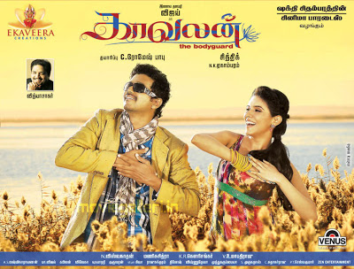 Kaavalan (2011) HD DVDRip Tamil Movie Watch Online