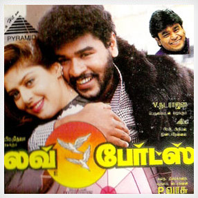 Love Birds (1997) Tamil Movie DVDRip Watch Online