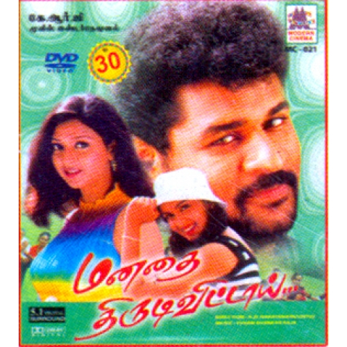 Manadhai Thirudivittai (2001) HD DVDRip 720p Tamil Movie Watch Online