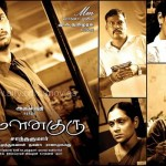 Mouna Guru (2011) HD DVDRip 720p Tamil Movie Watch Online