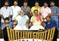 Mayandi Kudumbathar (2009) DVDRip Tamil Full Movie Watch Online