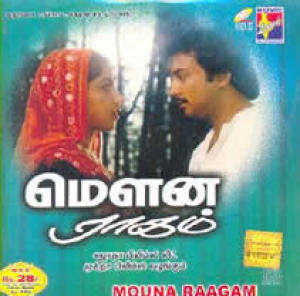 Mouna Ragam (1986) DVDRip Tamil Movie Watch Online