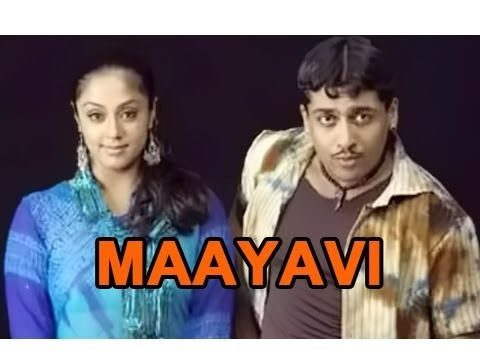Maayavi (2005) DVDRip Tamil Full Movie Watch Online
