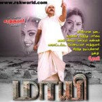 Maayi (2000) DVDRip Tamil Full Movie Watch Online