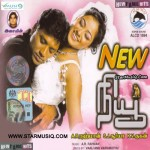 New (2004) Tamil Full Movie DVDRip Watch Online