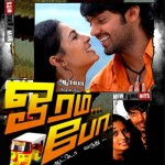 Oram Po (2007) Tamil Full Movie Watch Online DVDRip