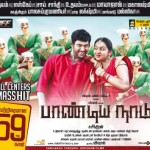 Pandiya Naadu (2013) HD 720p Tamil Movie Watch Online