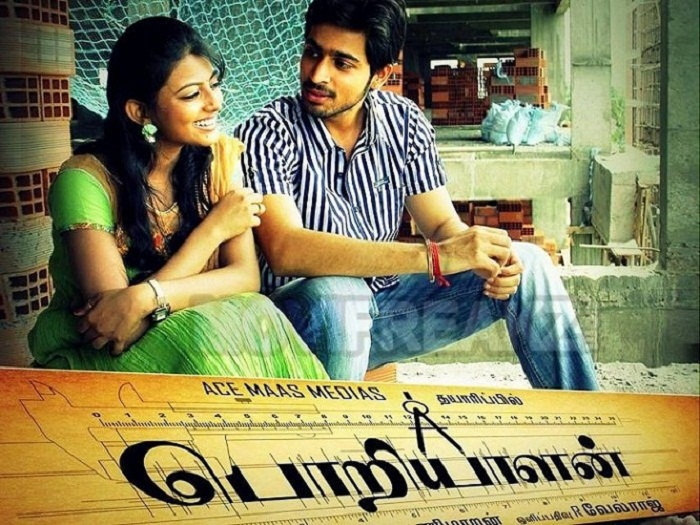 Poriyaalan (2014) DVDRip Tamil Full Movie Watch Online